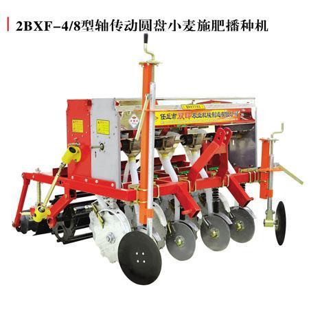 2BXF-4小麦乐动体育投注