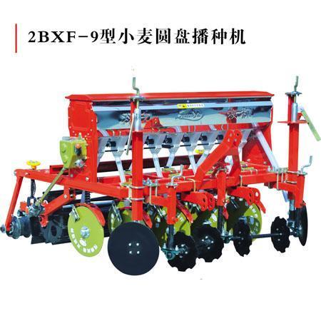 2BXF-9小麦乐动体育投注